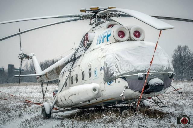 Awaryjne lądowanie śmigłowca ONZ w Jaśle (fot. Sławomir Bracik)