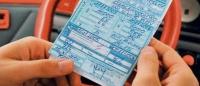 Większe kary dla kierowców za brak OC